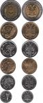 Набор монет Намибия 1993-2010 (6 монет)