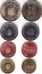 Набор монет Румыния 2008-2013 (4 монеты)