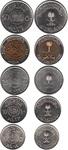 Набор монет Саудовская Аравия 1408-1431 г (5 монет)