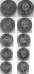 Набор монет Северная Корея 2002-2008 г (5 монет)