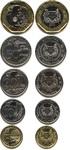 Набор монет Сингапур 2013 год (5 монет)