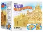 Набор Bradex Чудо-Песочница 2 кг (DE 0067)