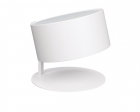Настольный светильник BALANZA white 1x105W Lirio 43240/31/LI