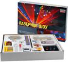Научные Развлечения Лазерное шоу (НР00008)