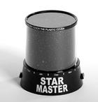 Ночник проектор звездного неба Star Master без адаптера (черный)