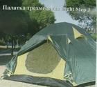 Палатка Fire Mark Light Step 3 трехместная