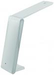 Портативная компактная лампа Daylight (D45000)