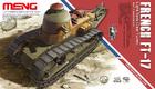 Сборная модель танк Meng Model 1:35 (french ft-17 ts-008)