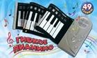 Гибкое пианино с 49 клавишами Симфония Bradex (DE 0022)