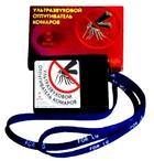 Отпугиватель комаров Тайфун ЛС 100 брелок