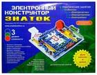 Знаток Для школы и дома конструктор (999-схем)