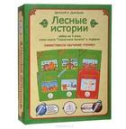 """Набор книг для говорящей ручки Знаток, Лесные истории """"Сказочные ангелы"""""""