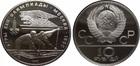 Монета 10 рублей 1978 год СССР (XXII летние Олимпийские Игры, Гребля) серебро