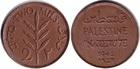 Монета 2 милса 1942 г. (Палестина, XF)