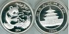 Монета 30 юань Китай 1998 год (Панда) Proof