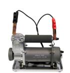 Автомобильный компрессор Berkut R20 (Беркут R20)