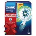 Зубная электрощетка Braun Oral-B Pro 570 CrossAction (D16.524.U)