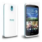 HTC Desire 526G Dual Sim белый