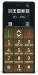 Мобильный телефон Just5 BRICK Khaki