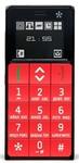 Мобильный телефон Just5 BRICK Red