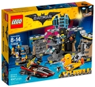 LEGO The Batman Movie 70909 Взлом Бэтпещеры