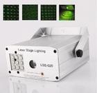 Лазерное шоу проектор с LED подсветкой LSS-020 (002) silver