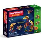 Magformers 63081 Designer Set (703002)