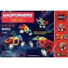 Магнитный конструктор Magformers 63094 Wow Set (707004)