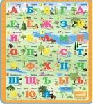 Развивающий коврик Mambobaby Русский Алфавит (tm004)