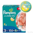 Pampers Active Baby-Dry 3 (4-9 кг) 150 шт.