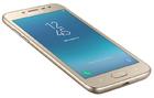 Смартфон Samsung Galaxy J2 (2018) SM-J250F/DS золотой