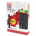 Универсальное зарядное устройство для ноутбука STM BL65
