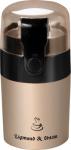 Кофемолка Zigmund & Shtain ZCG-08, коричневый