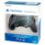 Геймпад Sony Dualshock 4 v2 Black (CUH-ZCT2E)
