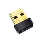 Приемник Wi-Fi TP-LINK TL-WN725N