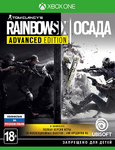 Игра для Xbox One UBISOFT Tom Clancy's Rainbow Six: Осада. Advanced Edition