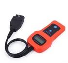 U480 Car Diagnostic Tool – мультимарочный сканер по протоколу OBDII