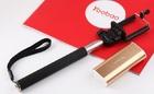 Внешний аккумулятор Yoobao YB-S2 Selfie gold (5200 mAh + палка для селфи + bluetooth)