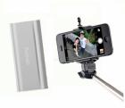 Внешний аккумулятор Yoobao YB-S2 Selfie silver (5200 mAh + палка для селфи + bluetooth)