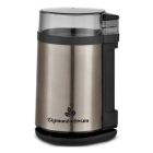 Кофемолка Zigmund & Shtain ZCG-09 серебристый/черный