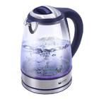 Чайник Home Element HE-KT-163 (he-kt163)